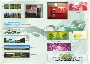 стр.105-106