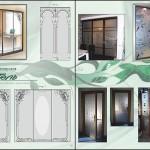 """Каталог графики для декора стекла от мастерской """"Артель""""."""