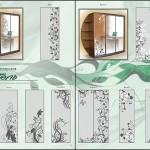 """Каталог рисунков для декора стекла от мастерской """"Артель""""."""