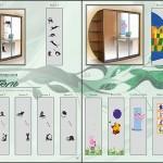 """Графика для декорирования стекла и зеркал от мастерской """"Артель""""."""