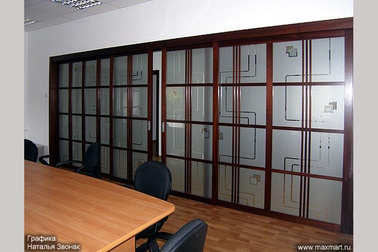 Перегородка стеклянная офисная.
